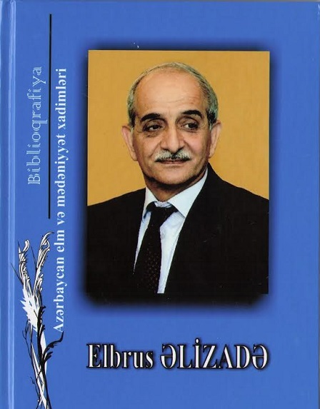 The book devoted to the memory of corresponding member Elbrus Alizadeh