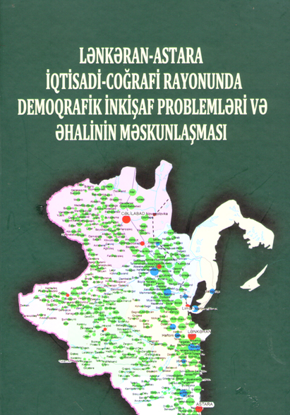 A new book about demographic issues of the Southern zone
