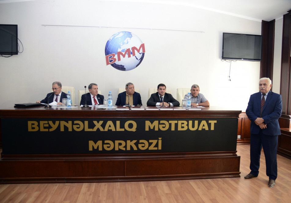 """""""Naxçıvan Muxtar Respublikasının coğrafiyası"""" ikicildliyinin təqdimatı keçirilib"""