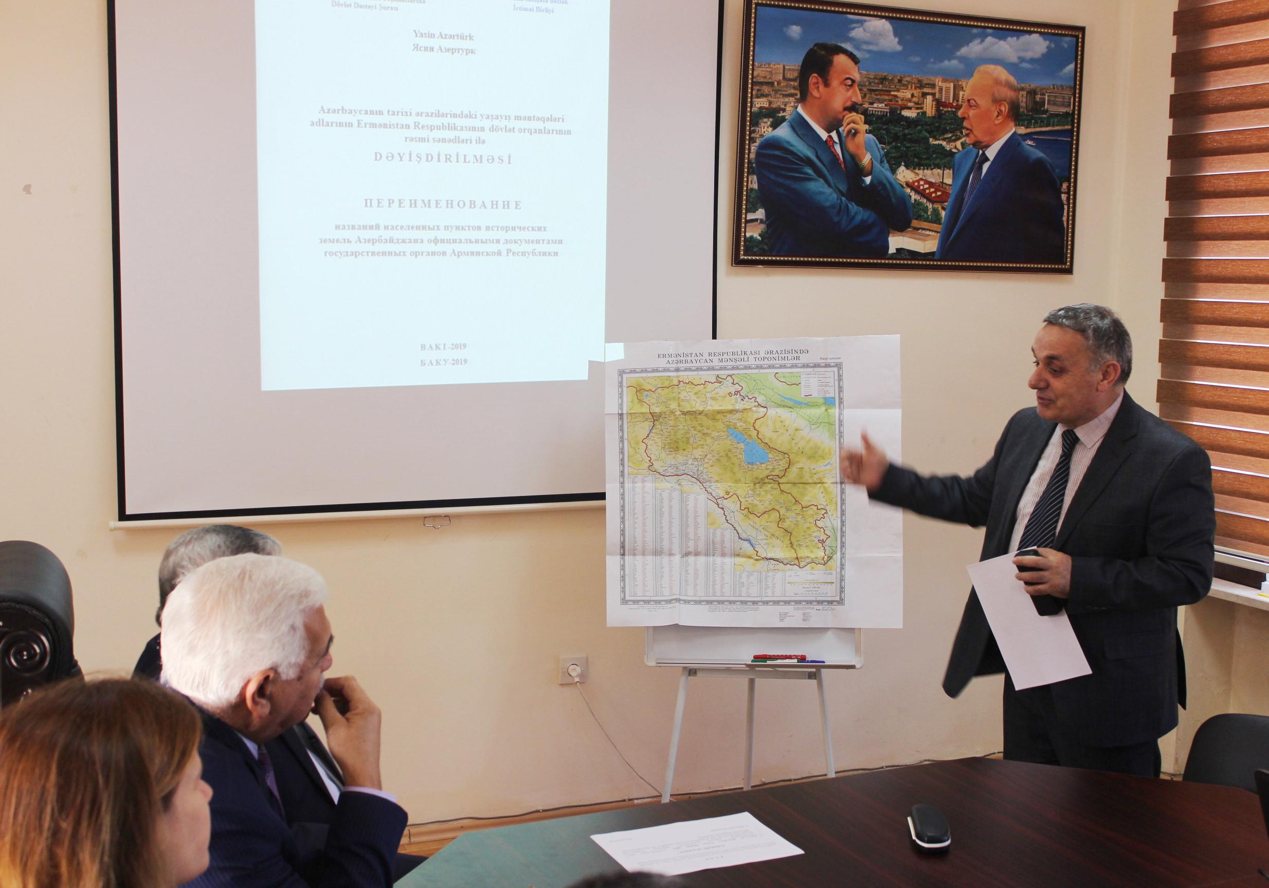 Türk mənşəli adların dəyişdirilməsi məsələsinin müzakirəsi