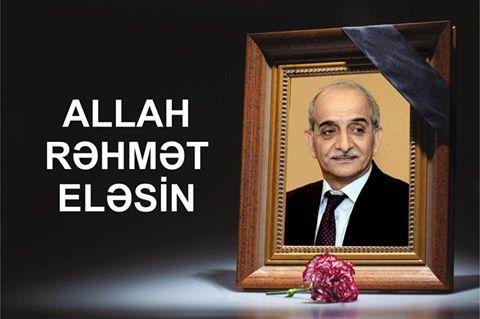 Азербайджанская наука понесла тяжелую утрату