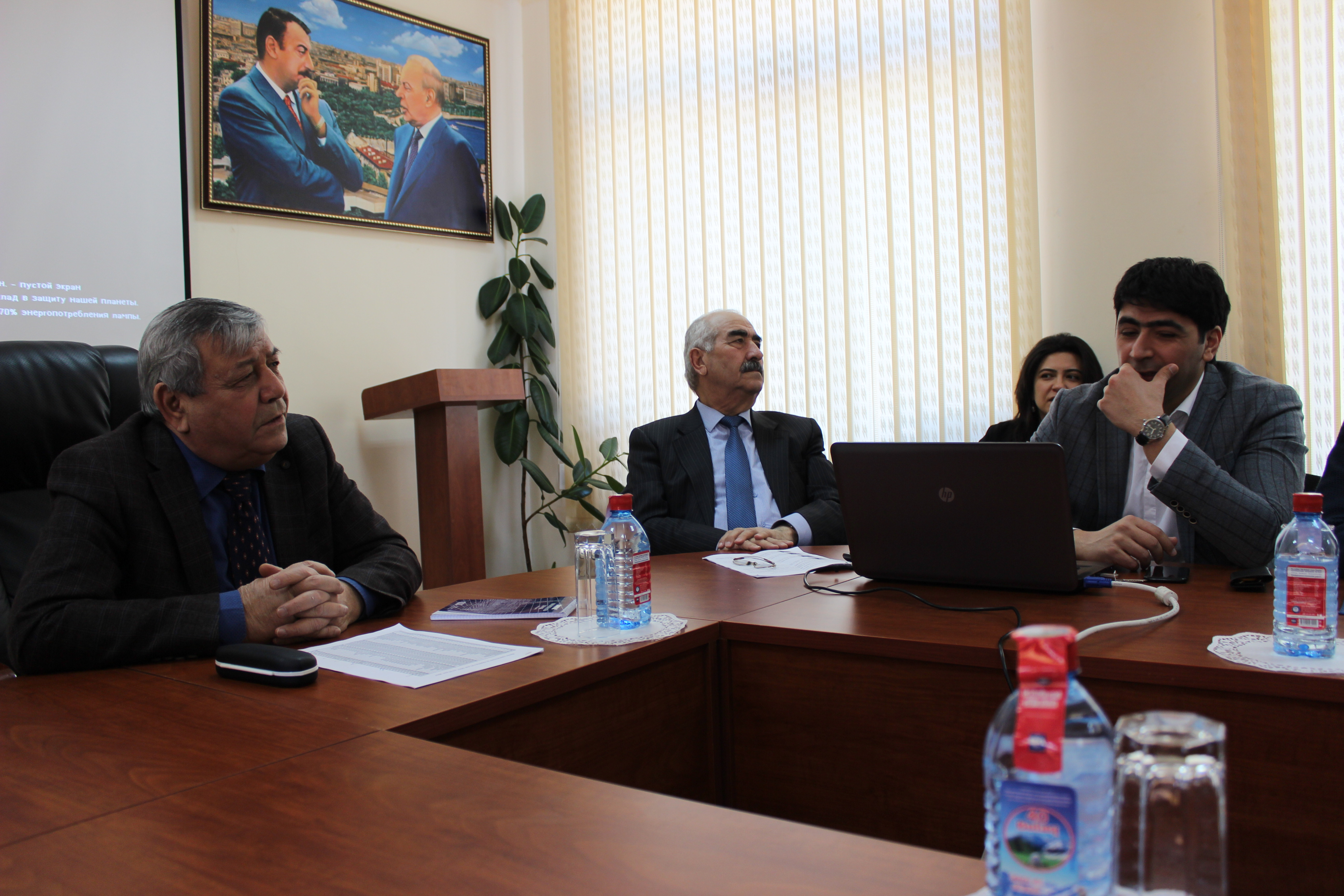 Academician Ramiz Mammadov held a meeting with young scientists and specialists of the institute of geography, which is the director.