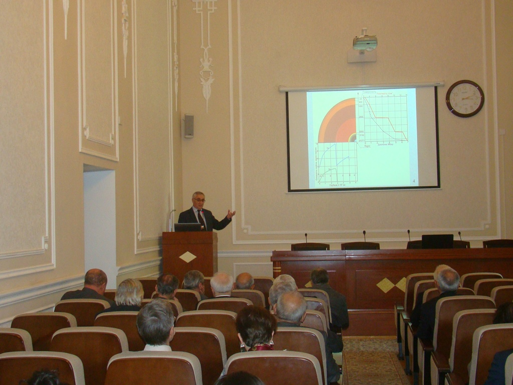 "Institute of Geology and Geophysics held next seminar on ""Geomechanics"""