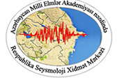 Вышел очередной номер журнала «Seismoprognosis observations in the territory of Azerbaijan»