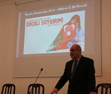 The RSSC held a memorial ceremony dedicated to 25th anniversary of Khojaly genocide
